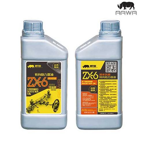 ZX-6转向助力器专用润滑油