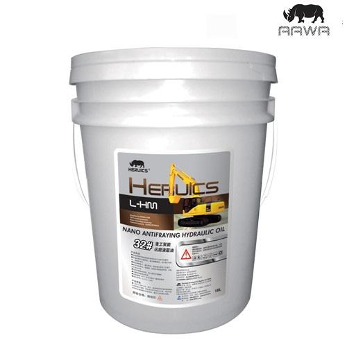 高清洁度重工聚能抗磨液压油 L-HM