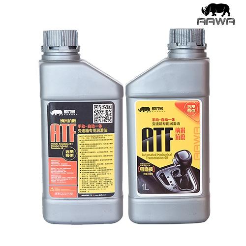 DCTF/DSGF双离合器自动变速箱专用润滑油