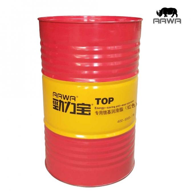 专用锂基润滑脂(红色)