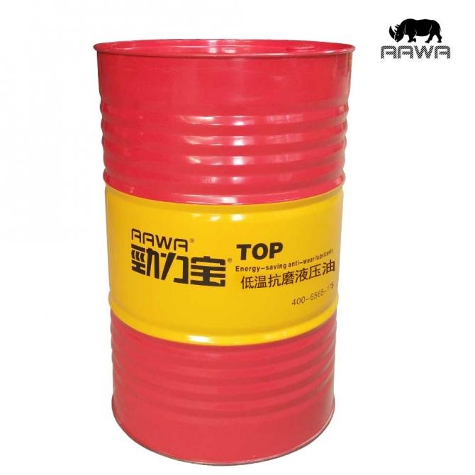 低温抗磨液压油  L-HV